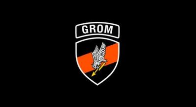 SOFREP's GROM Original Series Preview