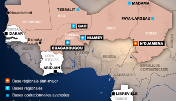 Ansar Dine, Mali Jihadists, Operation Barkhane