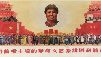 The Myth of Mao: Communist Propaganda Vs. Reality