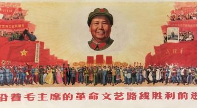The Myth of Mao: Communist Propaganda Vs. Reality