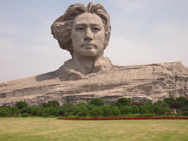 The Youth Mao Zedong Statue is located in Orange Isle, Changsha, Hunan, China. The monument stands 32 m tall and depicts Mao Zedong's head.