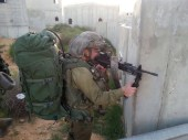 Changes to the Structure of Israeli Special Operations