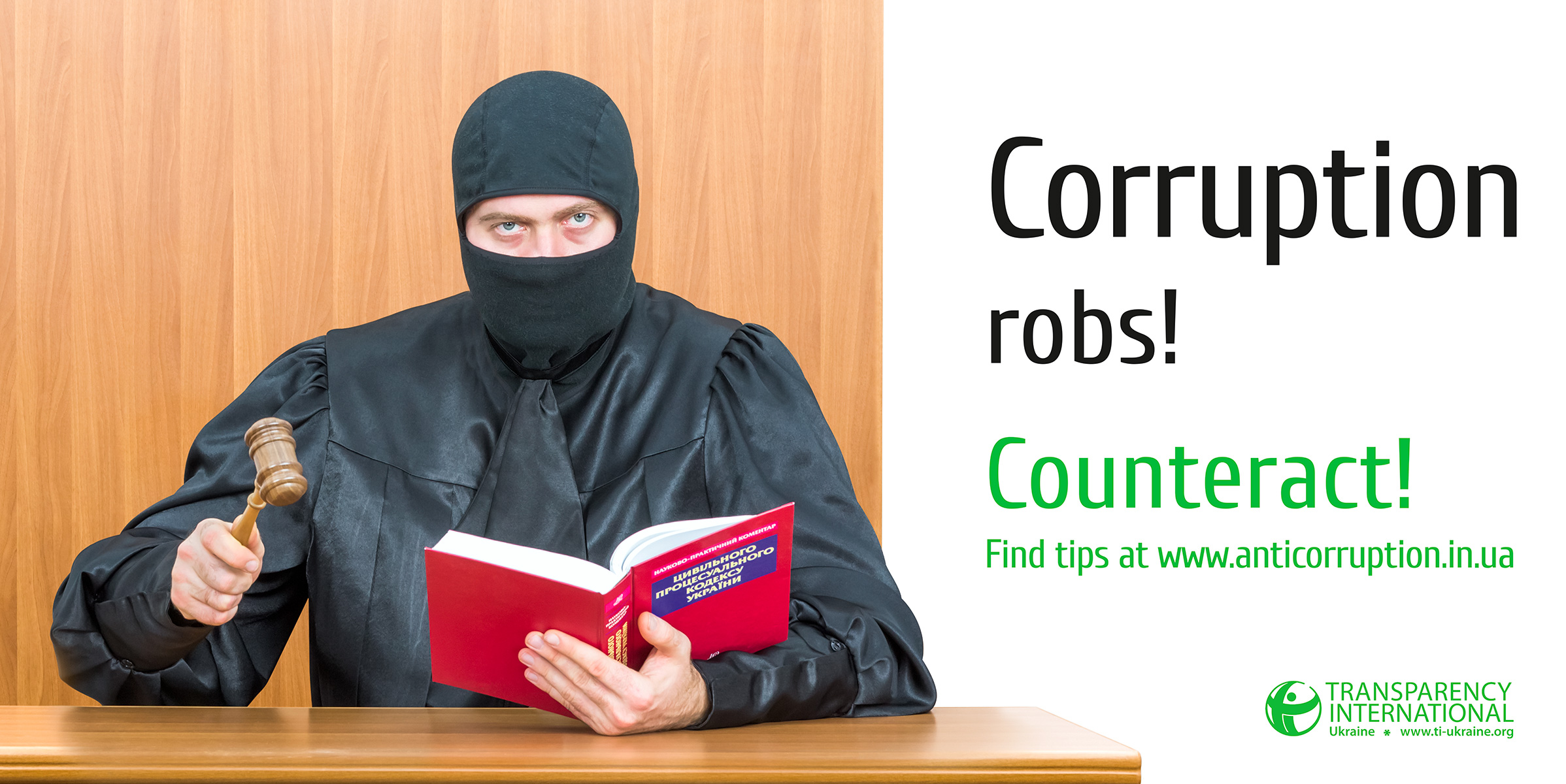 corruption_robs_ooh_eng