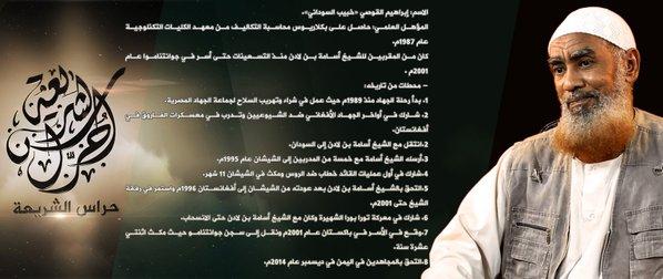 15-12-08-Ibrahim-Qosi