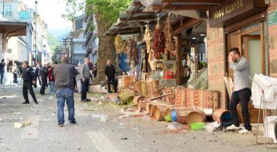 Female suicide bomber wounds eight in Turkish city of Bursa