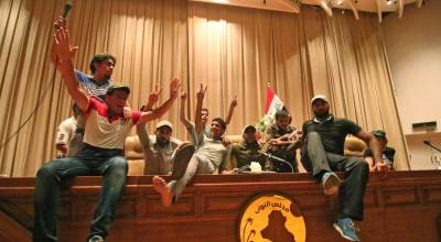 Iraq PM Orders Arrests After Breach of Baghdad's Green Zone