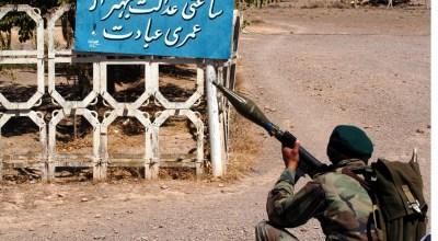 Watch: 'Terrorist RPG Fail,' Daesh (ISIS) terrorist RPG training backfires