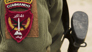 ANASOC - Afghan National Army Special Operations Command