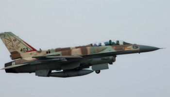 Pilot Killed in Israeli Air Force F-16 Crash
