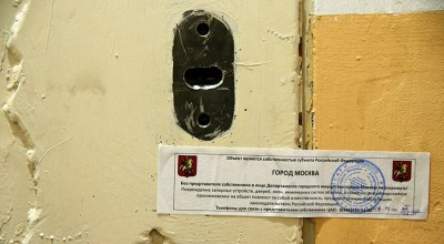Amnesty International evicted from Moscow office