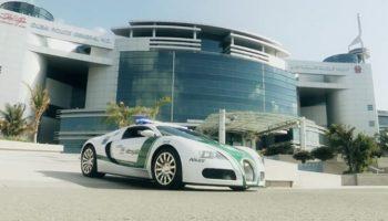 Dubai Police's Bugatti Veyron Named World's Fastest Cop Car