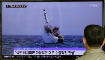 North Korea has begun building a new nuclear-capable ballistic missile submarine, here's what we know