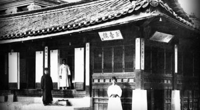 On this day in history: The assassination of Empress Myeongseong