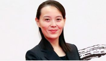 Kim Yo Jong is the Darling of the Olympics….Why?