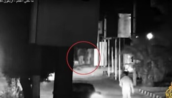 Details emerge on the IDF's Bblown operation in Gaza