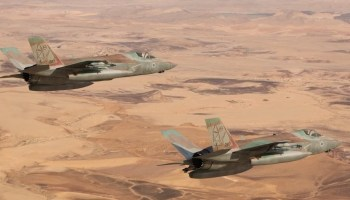 Israeli Air Force targets Iranian troops and arms depots in Syria
