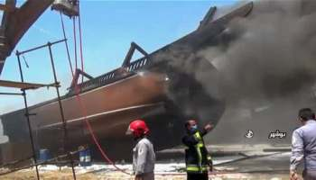 Fire in Iranian shipyard damages 7 ships