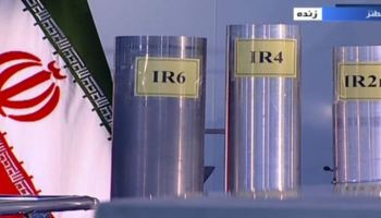 "Iran Producing Uranium Metal Has ""Grave Military Implications"""