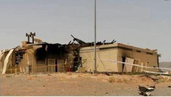 "Iran's Natanz Nuclear Facility Hit by ""Sabotage"""