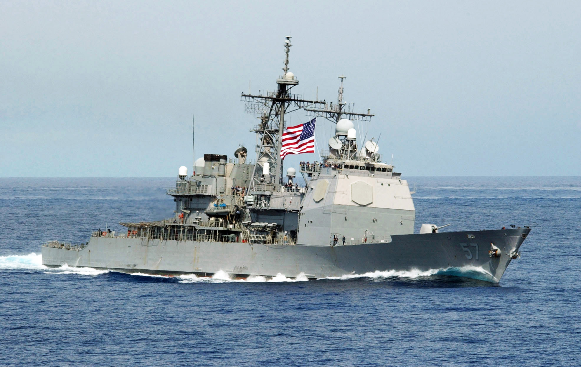 Ticonderoga class guided missile cruiser