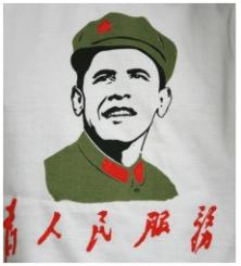 obamao-tshirt