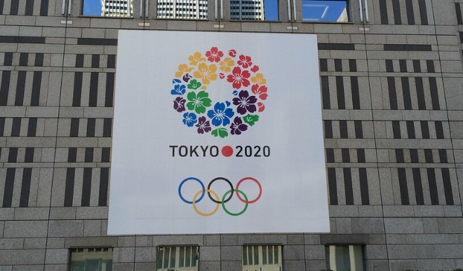 Sports Ministry will not send its team to Tokyo Olympics, know the reason
