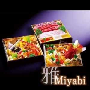 Miyabi|生詰めおせち三段重【雅(みやび)】4〜6人様用|「美味しいお肉を食べたいけど予算が…」という声に答えて新作おせち誕生!|