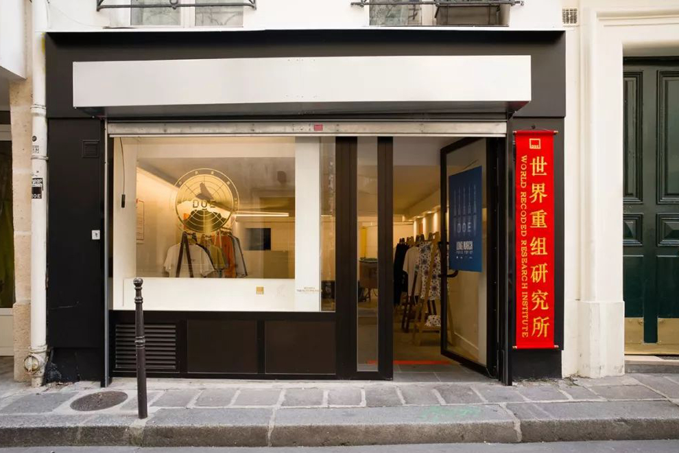 专访上海街头名所 DOE 联合创办人 Himm Wonn & Terry Zhu