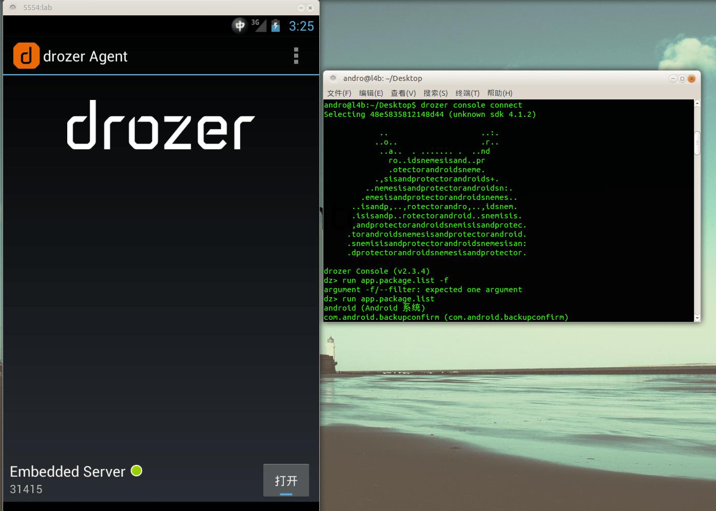 使用Androl4b进行安卓APP安全测试(Part 1)