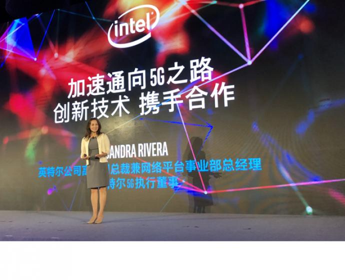 Intel 5G Network Summit Beijing 1