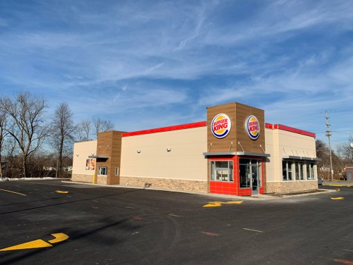 Burger King – Harvard
