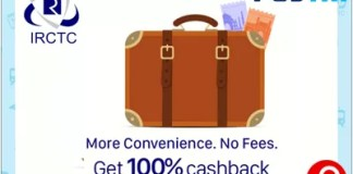IRCTC Paytm offer
