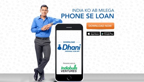 Dhani app Download : Review, Customer care no. to Get 15 lac rs loan
