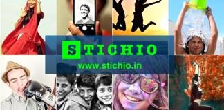 Stichio app Offer