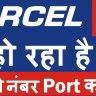 Aircel shutting down in Maharashtra, MP, UP, Haryana & Gujarat