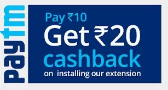 Paytm 20 cashback offer