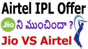 Airtel IPL offer : For watch all live IPL cricket matches on Airtel tv