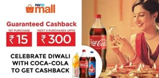 Paytm mall coca cola offer