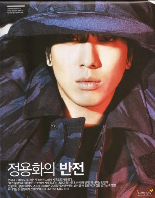yh arena homme