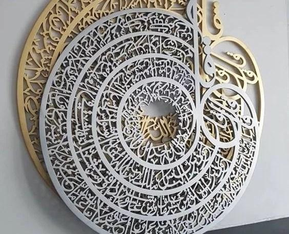 arabic, islamic,
