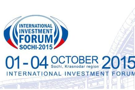 "Forumul international de investitii ""Sochi 2015"""