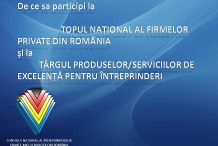 De ce sa participi la Topul National al Firmelor Private din Romania si la  Targul Serviciilor/Produselor de Excelenta pentru Intreprinderi