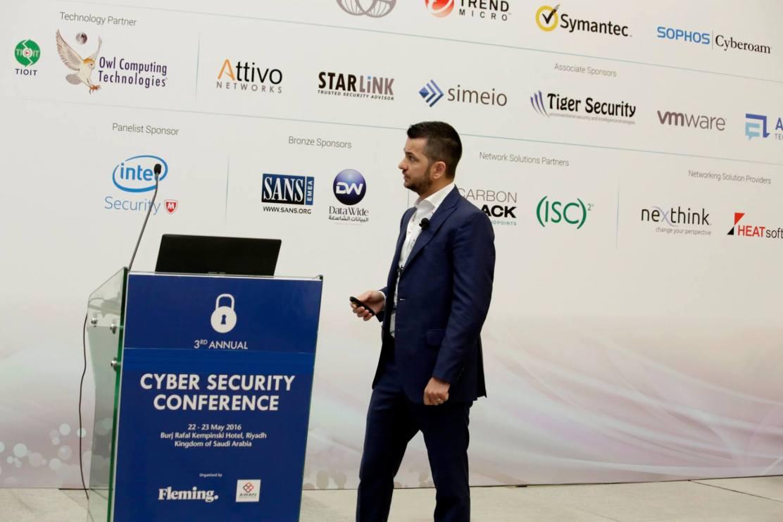 cyber-security-conference-2016-riyadh