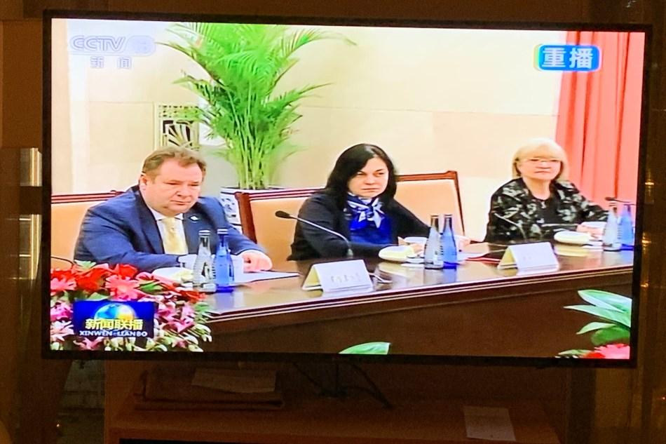 Vizita delegatiei Consiliului Economic si Social din Romania la Consiliul Economic si Social din China