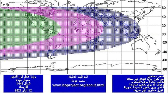 After the statements of a member of the Senior Scientists in Saudi Arabia about the 30 days of Ramadan 2021 and the date of Eid al-Fitr .. What do astronomers think?