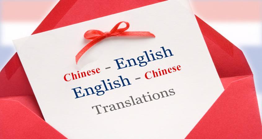 Shenzhen interpreter and translator hiring tips -Shenzhen-interpreter-Shenzhen-translator-Chinese-interpreter-Mandarin-interpreter-Cantonese-interpreter