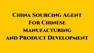 China sourcing agent-china trading company-china sourcing company-china sourcing service-2