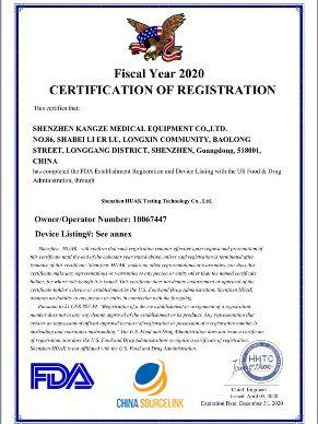 FDA registration form-KN95 mask from China-KN95 mask buy bulk-KN95 mask wholesale usa