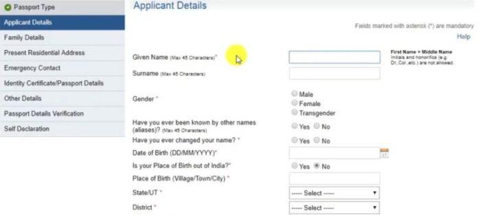 Application Details to Apply For Passport on Passport Seva