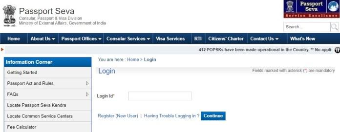 Login Page on Passport Seva Site